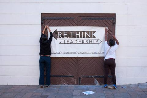 Makhaza learners attend ReThink Leadership Un[convention]al