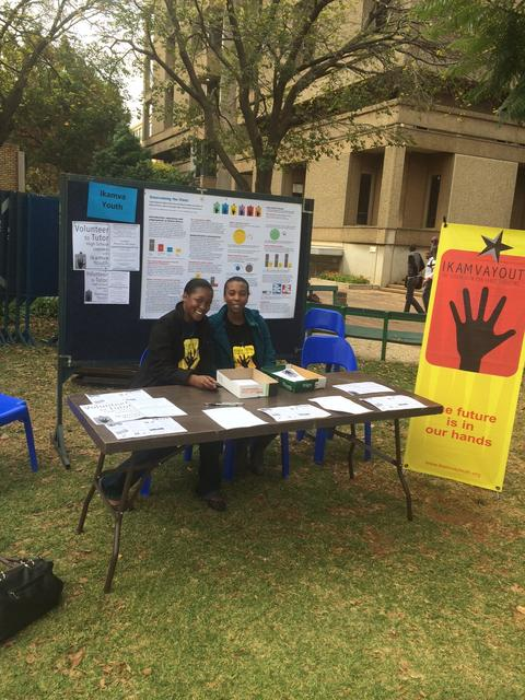 WITS NGO FAIR